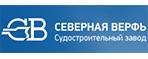 ПАО Судостроительный завод Северная Верфь