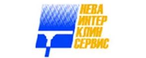ООО «Нева Интер Клин Сервис»