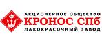 АО «КРОНОС СПб»