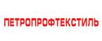 ООО ПетроПрофТекстиль
