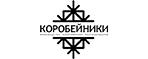 ООО Коробейники
