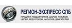 ООО Регион-Экспресс СПб